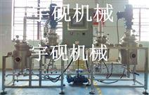 超声波中药提取浓缩装置