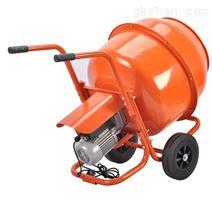 260升插电式水泥搅拌机YT260S