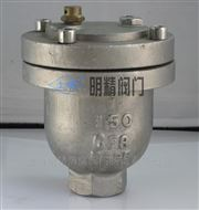 QB1不銹鋼內螺紋連接單口排氣閥