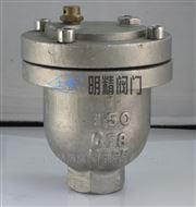 QB1不锈钢内螺纹连接单口排气阀