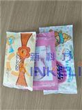 高品质婴儿纸尿裤包装机
