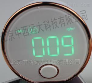 中西PM2.5检测仪型号:HT403