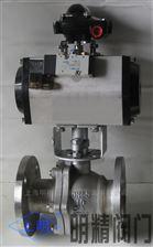 (双作用气缸)气动(双作用,单作用)法兰球阀