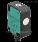 德国P+F倍加福超声波传感器UB400-F77-F-V31