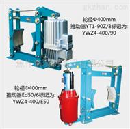 电力液压制动器厂家