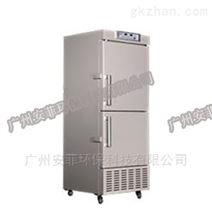 广东防爆冰箱-40℃ 现货