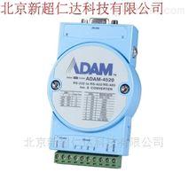 研华ADAM-4520,RS-232到RS-422/485转换器