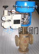 DZDLX型电子式电动三通调节阀