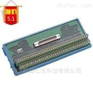 研华ADAM-3968 DIN导轨SCSI68接线端子板