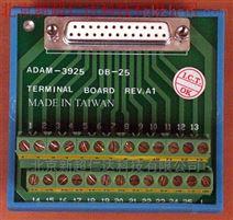 研华ADAM-3925,DB-25接线端子,DIN导轨支架
