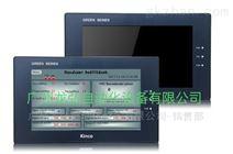 KINCO步科GH070E 和GH070 人机界面
