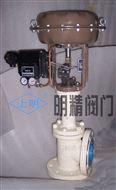 QZMA/BS型气动薄膜角形单座调节阀