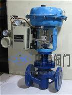 QZMAPF46型气动衬氟单座调节阀