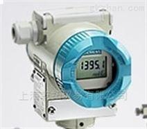 SIEMENS西门子压力变送器主要技术指标