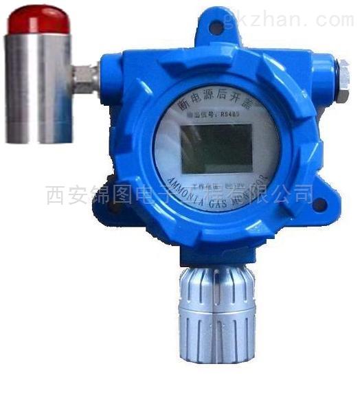 在线式氧气检测仪|气体变送器|厂家直销