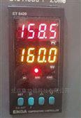 ET8420-230VAC 温控仪