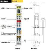 现货ES1202,BECKHOFF输入端子模块