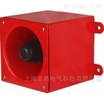 TBJ-100聲光一體報警器