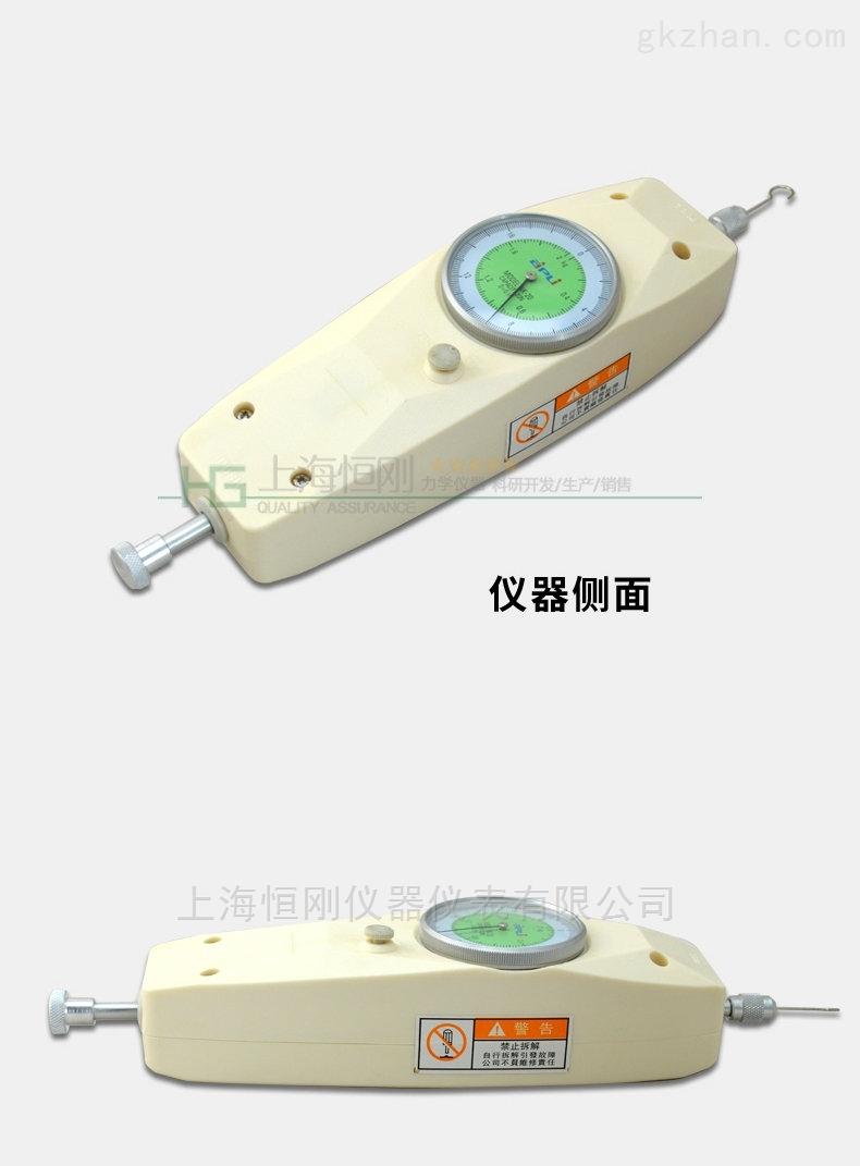 表盘压力测力仪0-500KG