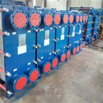 山东康鲁可拆卸水水板式换热器 厂家直销