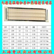 高温瑜伽房壁挂式商用办公室取暖器