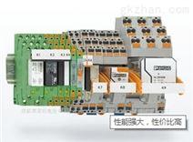 新款:菲尼克斯PHOENIX超薄型继电器