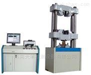200吨电液伺服液压万能材料试验机专业厂家
