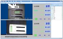 工业检测识别视觉系统 康耐德智能专业指导