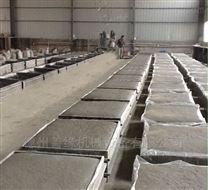 水泥发泡保温板设备生产配方