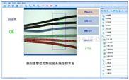 工业扫描识别视觉系统 康耐德智能