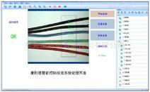 珠海工业视觉方案 康耐德智能厂家批发