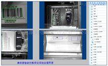 工业数据输出视觉系统 康耐德智能专业研发