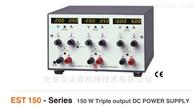 EST150系列荷兰Delta ,150W电源