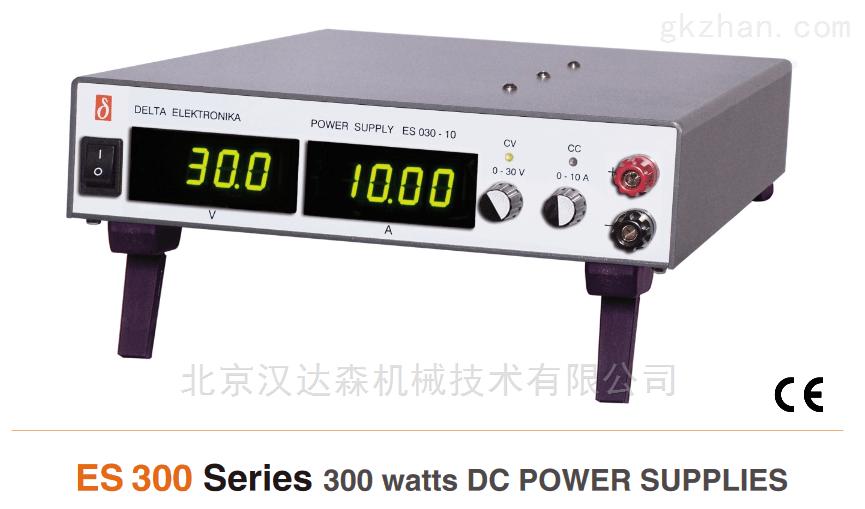 Delta ES300 ,300W电源 荷兰