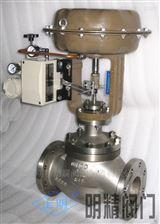 QZMAQ型气动薄膜切断阀
