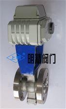 ZKRV型电动V型球阀