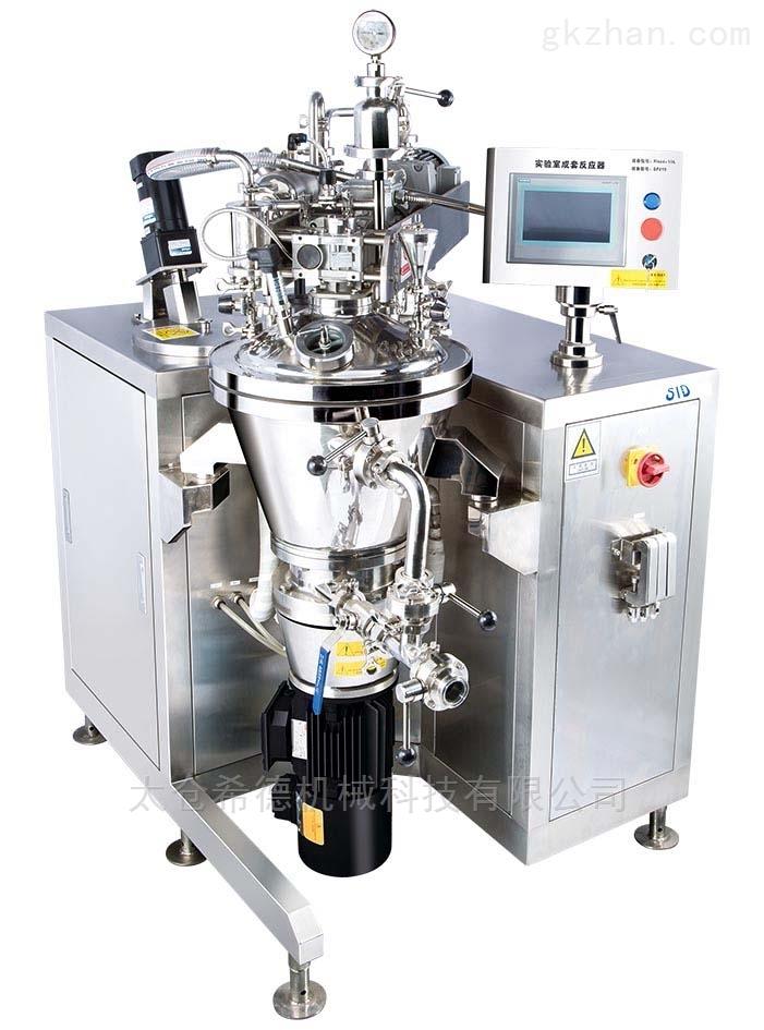 研發用注射液配置反應釜