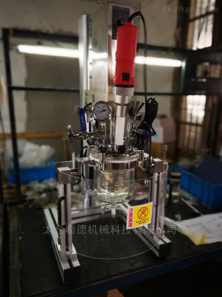 實驗室高剪切反應釜,膠水,化妝品,制藥用
