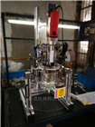 實驗室高剪切反應釜,膠水,化妝品,製藥用