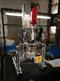 实验室高剪切反应釜,胶水,化妆品,制药用