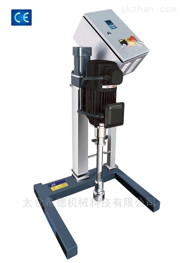 进口30L-50L中试高剪切乳化机