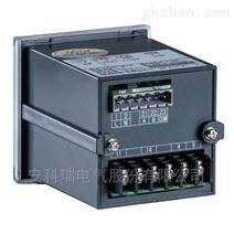 电信基站专用可编程智能多功能直流电能表