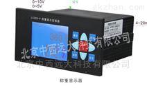 中西称重显示控制器型号:LC200-P