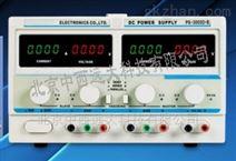 中西通用实验室电源 型号:PS-3005D-II