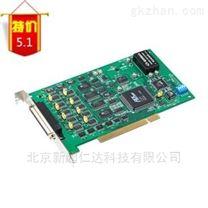 PCI-1723 16位8路模拟量输出卡, 自动校准