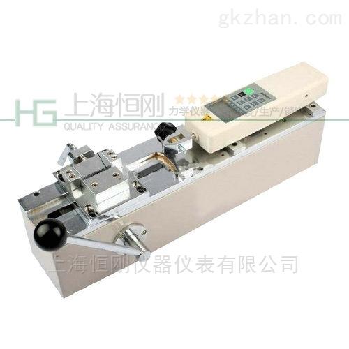 0-500N测试拉脱力专用仪器(端子拉力测试仪)