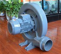 CX150环保工程改造中压鼓风机