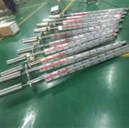 湖南防爆浮球液位计UHF-DQ-EX生产厂家