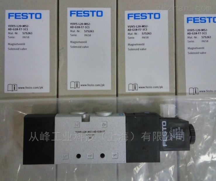 FESTO电磁阀VUVS/VUVG德国原装正品现货