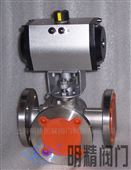 电动T,L型不锈钢三通球阀